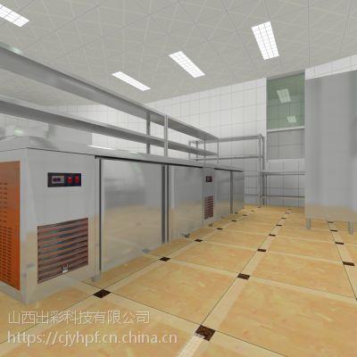 企业食堂厨房工程设计_厨具营行商用厨房工程