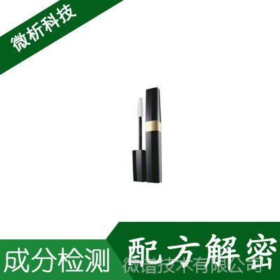 睫毛膏 配方分析 睫毛膏成分检测 产品研发 睫毛膏成分分析