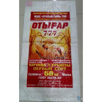 涂膜塑料编织袋厂家直销服装布料地毯包装蛇皮袋