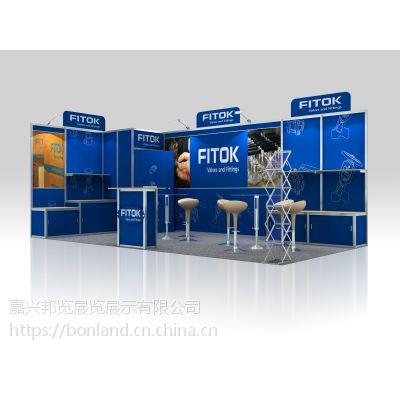 上海展会布置精品展位搭建 邦览展示YS-115环保材料展台