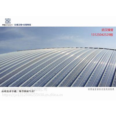 江西萍之金属屋面厂家 yx系列铝镁锰板 批发 支持颜色定制