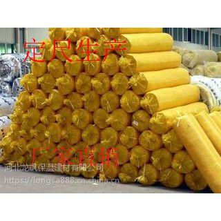 保温隔音玻璃棉卷毡龙飒厂家直销全国供货定尺生产