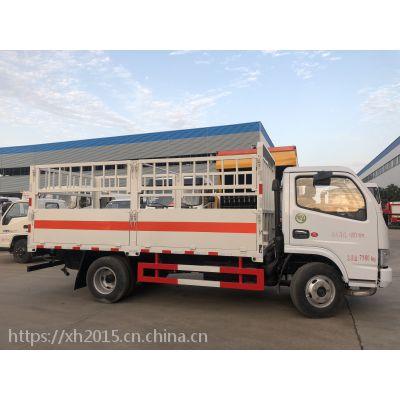 东风多利卡气瓶运输车,液化气瓶运输车,煤气罐运输,危险品厢式车厂家