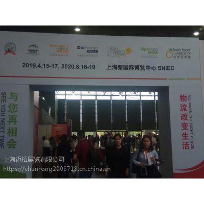 2019亚洲物流双年展