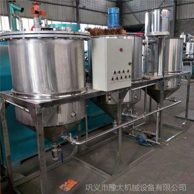 食用油过滤设备 大豆油精炼机 全套精炼机价格