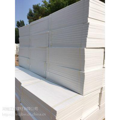 郑州挤塑板正佳 挤塑板 高端阻燃挤塑板