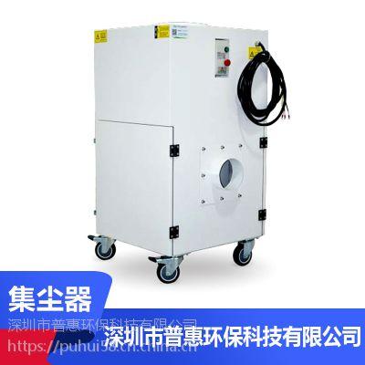 深圳市精雕机配套 铣床车间除尘厂家 工业吸尘器