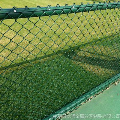网球场围栏网 球场护栏网价格 操场围网