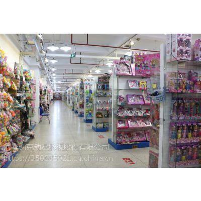 约克澄海玩具招商加盟