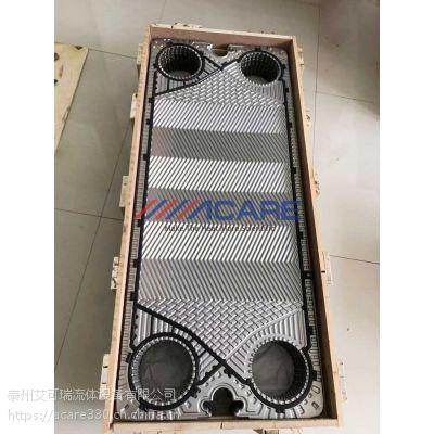 芜湖乳化液板式冷却器NT150S Viton A氟橡胶密封垫