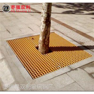【护树格栅】街道绿化玻璃钢护树格栅-枣强双利