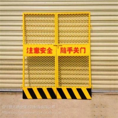 施工临边护栏 基坑安全防护栏网 黄黑安全围栏价格