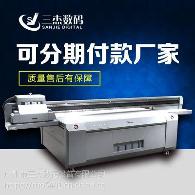 丽水亚克力板广告标牌皮革3D打印机打印条件