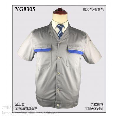 从化夏季工作服定做,从化明珠工业园定做工作服厂服,出货快