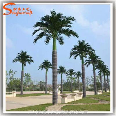 广州仿真椰子树厂家 仿真大王椰子树 玻璃钢假树定制 20年松涛老厂家