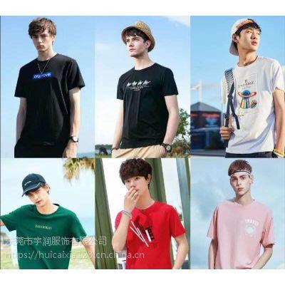 欧美风时尚靓仔纯棉T恤 云南哪里有夏季最火爆款便宜男装韩版休闲低至6.5T恤批发