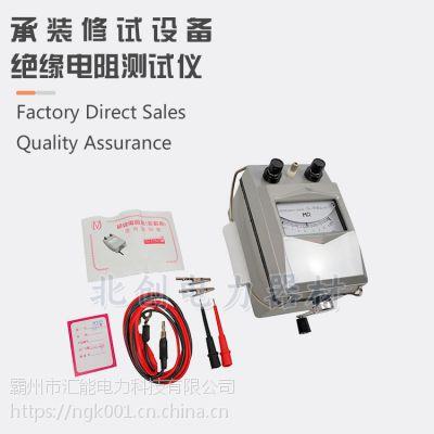 测量试验及动力设备绝缘电阻测试仪DC:0~10000V 200G(Ω)短路电流≥5mA汇能