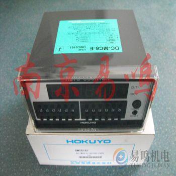 供应日本HOKUYO北阳激光传感器UBG-05LN