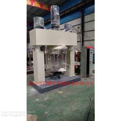 邦德仕供应模具硅胶生产设备 200L 300L 600L强力分散机 化工设备定制