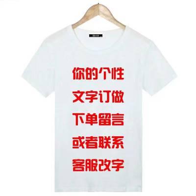 即墨工作服刺绣 青岛文化衫T恤衫印字 城阳工作服