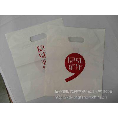 塑料包装袋生产厂家定制手提袋|四指袋|飞机孔手提袋