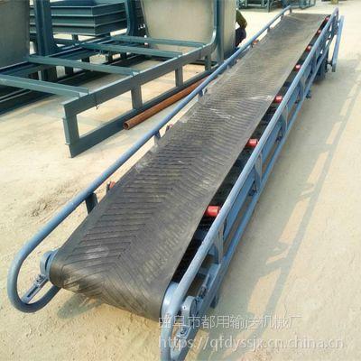 皮带输送机 移动式粮食装卸车输送机 双向升降化肥输送机