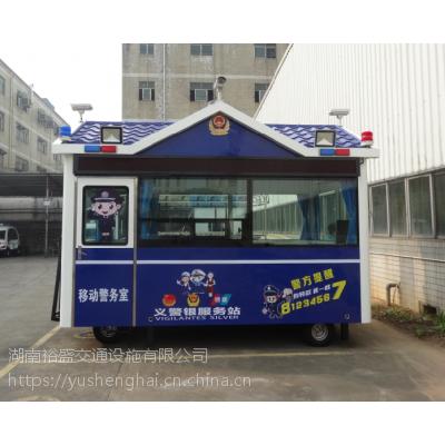 柳州警务亭量身定制-南宁做交警执法亭厂家哪有-裕盛警务亭安全可靠