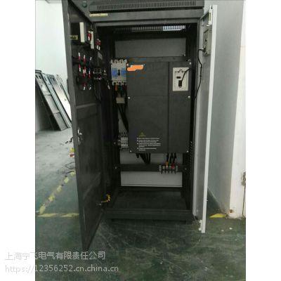 660V电机起动变频器FJBP-55KW可调速变频柜