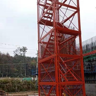 安全梯笼厂家供应深基坑施工安全梯笼安全通道梯笼安装规范