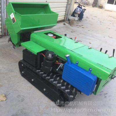 自走式施肥填土机 新款履带田园保姆机型号 启航果园开沟施肥机