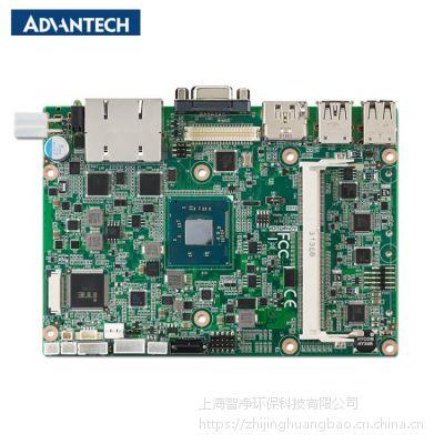 研华ADVANTECH低功耗2.5寸主板MIO-5251单板电脑