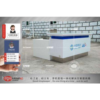 全新5G移动业务受理台上市,广东展柜厂家批量直销