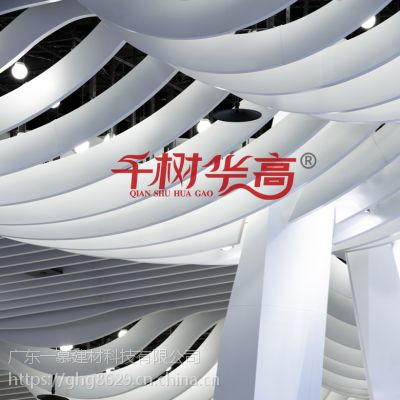 波浪方条不规则U型槽 幕墙吊顶方管 广东氟碳铝方通格栅弧形