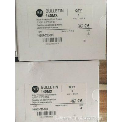 AB40MX电机保护断路器 140MX-C2E-C20