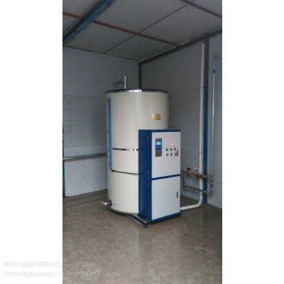 天津石油大学电开水锅炉150千瓦3吨分舱式开水锅炉厂家
