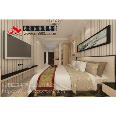 合肥宾馆装修 爱的驿站,梦的家园
