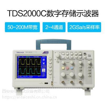 TDS2000泰克数字存储示波器低价出售维修