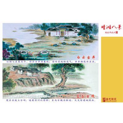 定做陶瓷壁画 江西景德镇大型户外壁画生产厂家