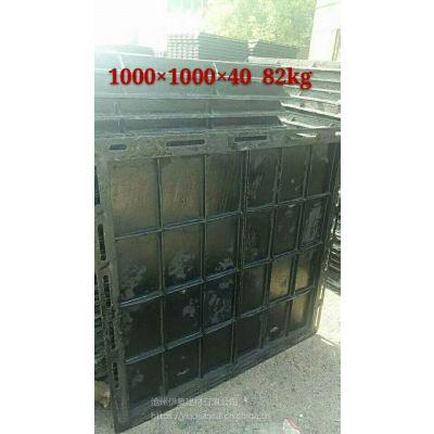 河北厂家球墨铸铁方井盖1000*1000电力井盖