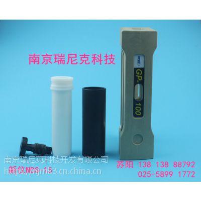 生产新仪MDS-15微波消解罐耐高温高压,抗变形