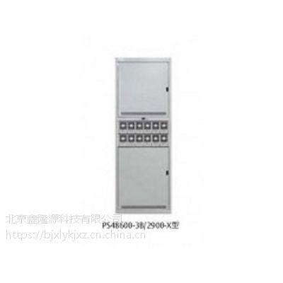 艾默生PS48600-3B/2900