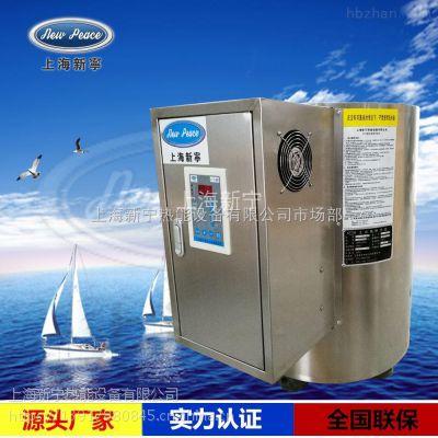 大型全自动电热水器厂家批发