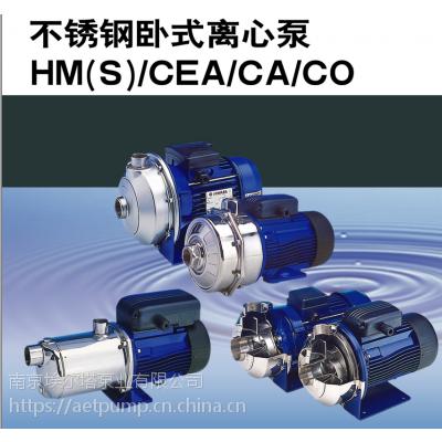 供应LOWARA离心泵CEA70/3-V,LOWARA不锈钢卧式离心泵配件CEA70/3/A-V