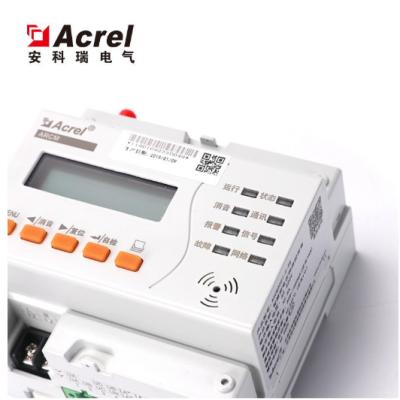 ACREL安科瑞ARCM300T-Z-2G 智慧用电在线监控装置 导轨式安装