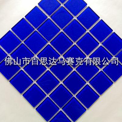 供应浙江泳池贴玻璃马赛克现在多少钱一平米