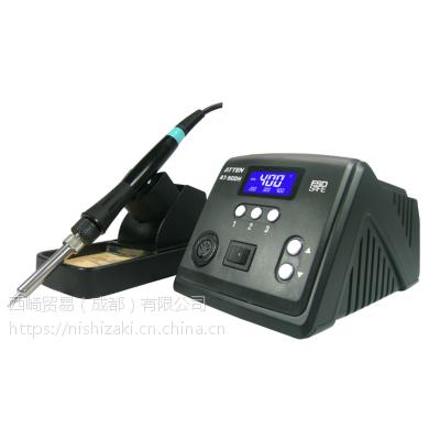 安泰信ATTEN AT系列无铅数显焊台 AT90DH 电焊台-西崎贸易(成都)