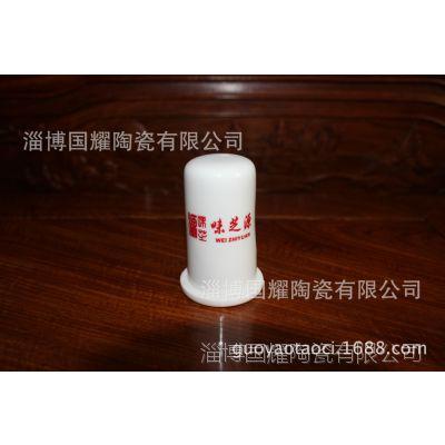 淄博日用陶瓷厂家生产景德镇高白瓷牙签筒,广告牙签筒,可加logo