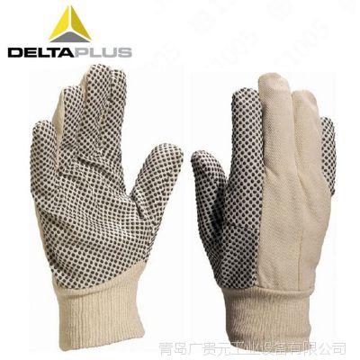 代尔塔208007点塑手套 棉质PVC点塑防护手套 防滑抗撕裂防护手套
