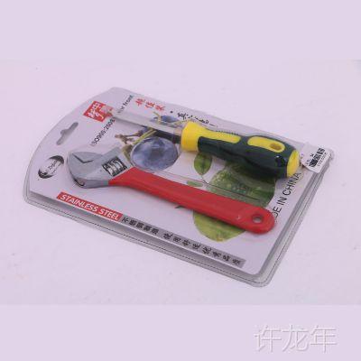 10元店批发家用五金工具 扳手一字螺丝刀套装组合工具厂家直销