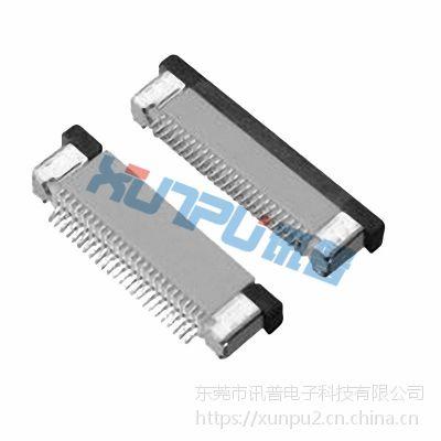 1.0mm间距卧式抽屉式上接FPC插座1.0S-ES-NPWB